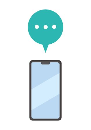 Image of message notification sent to smartphone