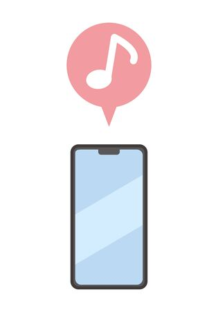 Image of music notification sent to smartphone