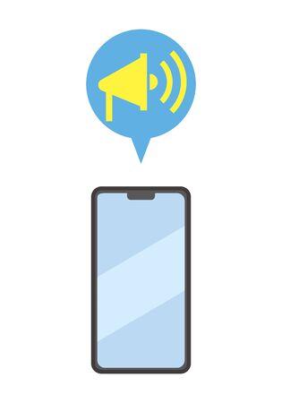 Image of loudspeaker information notification sent to smartphone
