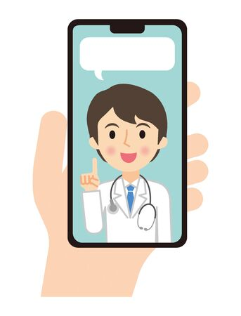Image illustration of receiving online medical treatment with a smartphone