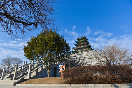 National Folk Museum of Korea located in Seoul, Korea Editorial