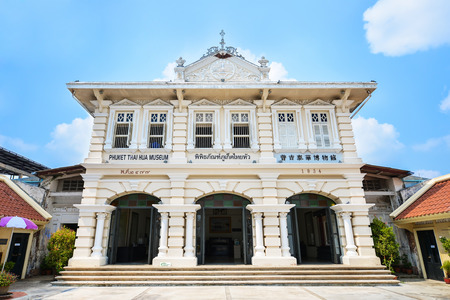 hua: Phuket Thai Hua School Museum on a beautiful colonial building Stock Photo