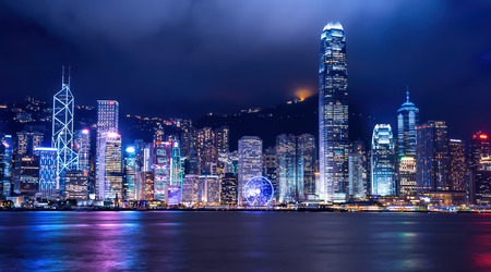 HONG KONG - JUNE 09: City Landscape of Hong Kong from Star of Avenue. Hong Kong. JUNE 09, 2015. The Landmark of Hong Kong.