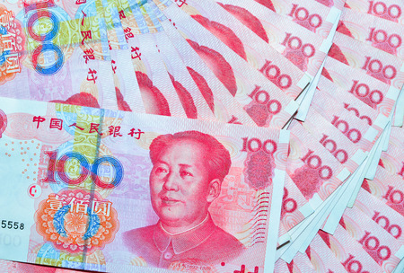 yuan: Yuan or RMB, Chinese Currency