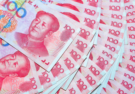 rmb: Yuan or RMB, Chinese Currency