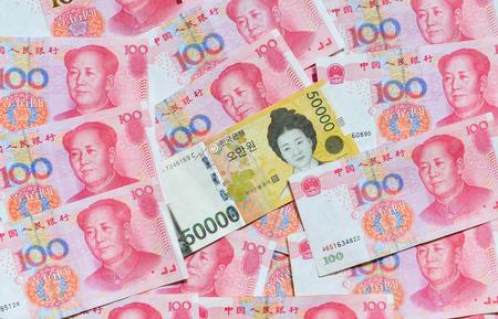won: South Korean Won and Chinese RMB Stock Photo