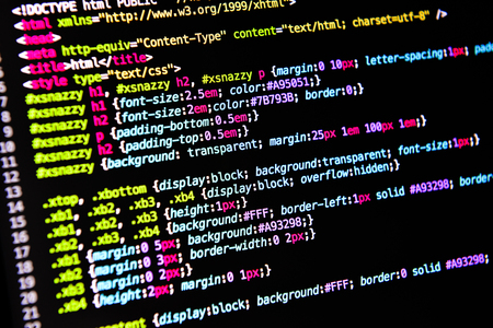 computertaal broncode Stockfoto
