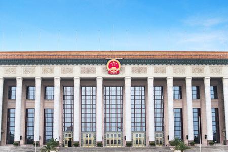 PEKING, CHINA - 27 juni 2016: De Grote Hal van het Volk op het Tiananmen-plein, Beijing, China, gebruikt voor de wetgevende en ceremoniële activiteiten van het Chinese parlement en de Communistische Partij van China.