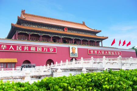 BEIJING, CHINA - JUNE 27: The forbidden city is the Chinese imperial palace from the Ming dynasty to the end of the Qing dynasty on JUNE 27, 2016.