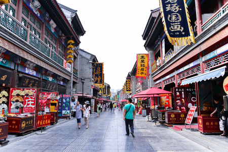 Tianjin, China - JULY 04, 2016: Tianjin Ancient Culture Street, people are visiting. Located in Tianjin City, China.