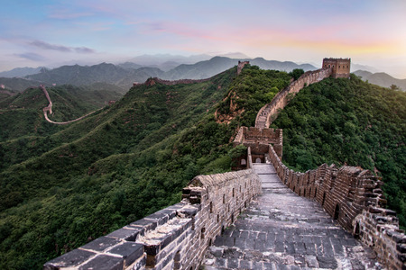 The Great wall of China: 7 wonder of the world. Фото со стока - 65353582