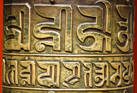 tradition: Ceremonial bell covered with tibetan inscriptions in Yonghe Temple also known as Palace of Peace and Harmony Lama Temple or simply Lama Temple in Beijing, china Editorial
