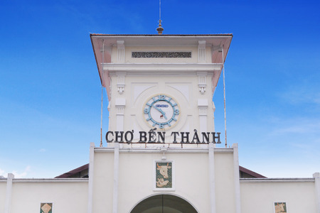 center hall colonial: HO CHI MINH CITY, VIETNAM - DEC 10, 2016 : Cho Ben Thanh or Ben Thanh Market in Ho Chi Minh City, Vietnam. Ben Thanh Market is biggest market and attraction in Ho Chi Minh City