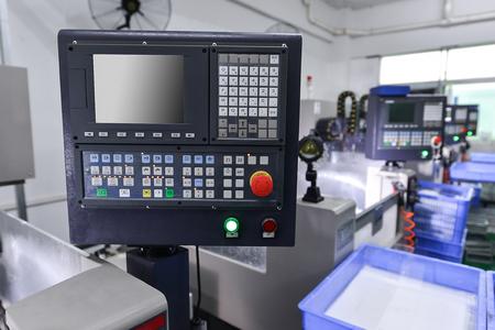 Machine Controller equipment