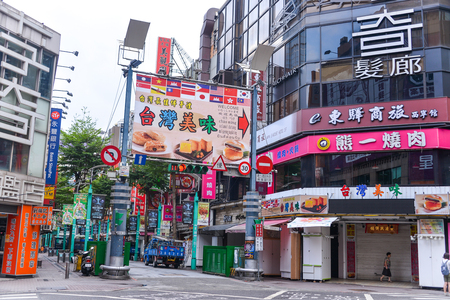 TAIPEI, TAIWAN - OCTOBER 07, 2017: Ximending is a neighborhood and shopping district in the Wanhua District of Taipei, Taiwan. It was the first pedestrian zone in Taiwan Editorial