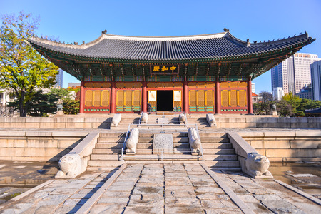 SEOUL, SOUTH KOREA - NOV 15, 2017: Changgyeong Palace is a palace located in Seoul, South Korea. One of the most important Palce in South Korea.