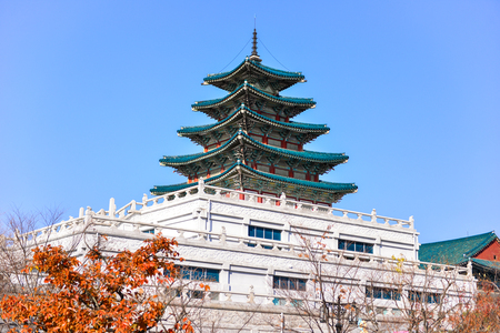 National Folk Museum of Korea located in Seoul, South Korea Editoriali