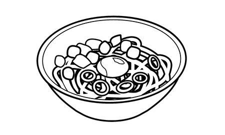 Japanese style warm Kamatama udon