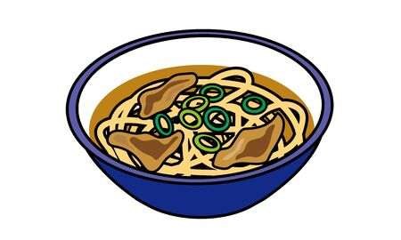 Japanese style warm curry udon