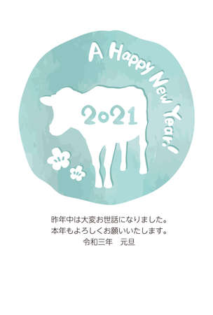 Japanese New Year card 2021.Happy New Year. Last year it became indebted. I look forward to working with you this year too. New Year's Day for 3 years.