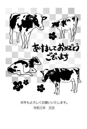 Japanese New Year card 2021.Happy New Year. I look forward to working with you this year too. New Year's Day for 3 years.