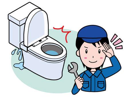 Please leave the toilet repaired (water leaks from the tank) Vektorgrafik