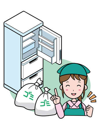 Please leave disposal and cleaning up (kitchen, refrigerator)