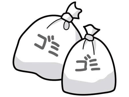 Full trash bag(Garbage bag) Vecteurs