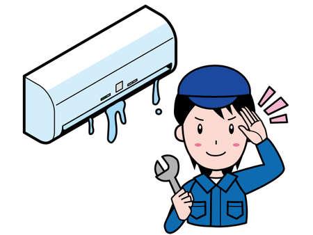 man repairs air conditioner leaking water Иллюстрация