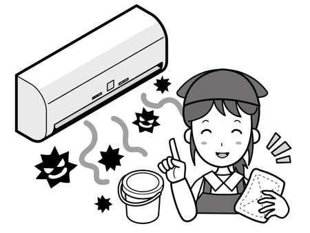Clean the air conditioner where you are worried about germs