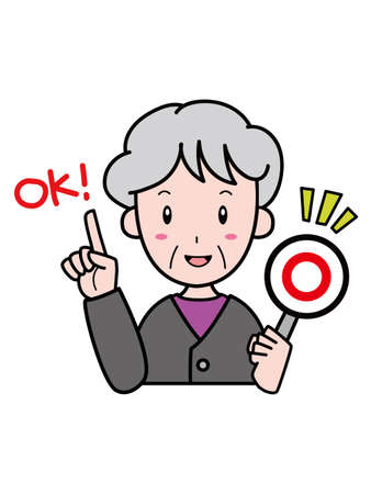 Grandmother with an OK sign
