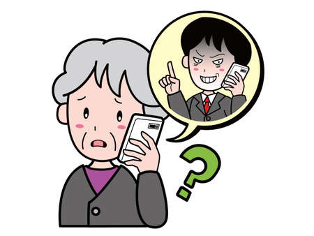 A grandmother suspicious of a suspicious call on her cell phone