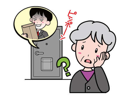 Grandmother worried about suspicious visitors (Ring tone) 版權商用圖片 - 156503726