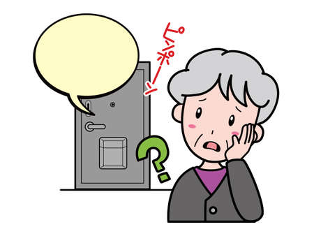 Grandmother worried about suspicious visitors (Ring tone)