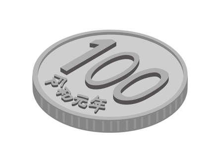 100-yen coin (Japanese money)