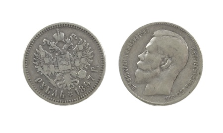 nikolay: Two coin of Russian emperor Nikolay II
