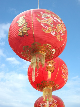 red chinese paper lantern on blue sky background photo