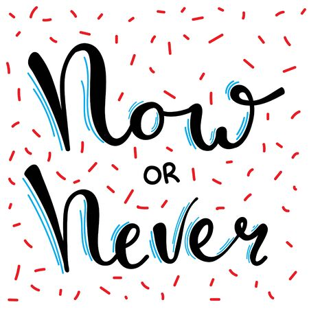 Now or never fun font text in cute letters. Inspirational phrase for decoration template. 向量圖像