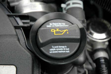 Screw cap of oil close-up photo