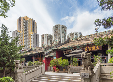 prosperous: Chinese temple in the prosperous city
