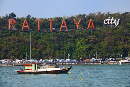 pattaya: sea at PATTAYA, thailand