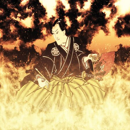 The Samurai in the Flames
