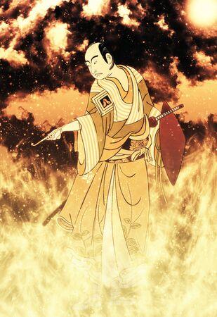 The Samurai in the Flames