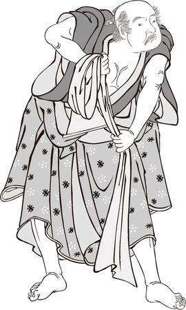 The Old Mans Kabuki Actor