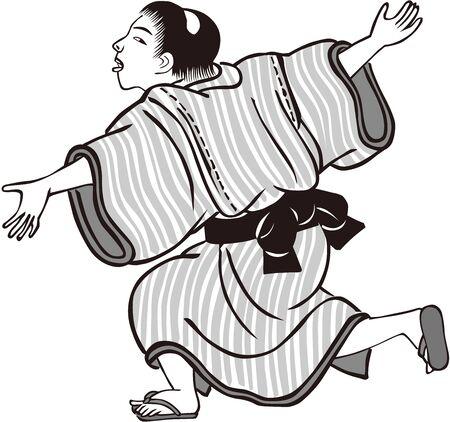Japanese children running around