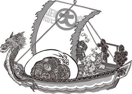 The Treasure Ship of the Dragon