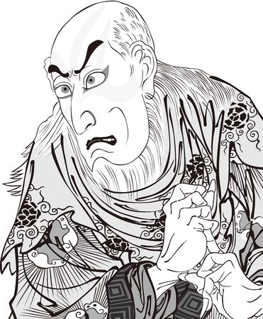 a kabuki actor who is casting a spell
