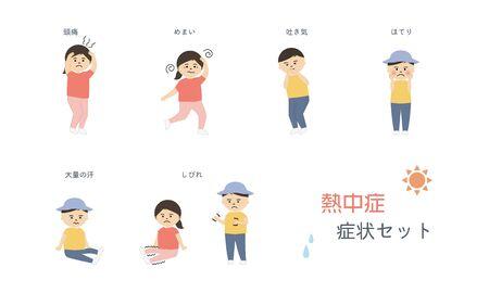 Vector illustration set of heat stroke symptoms of kids