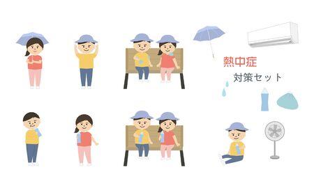 Vector illustration set of heat stroke prevention of kids Illustration