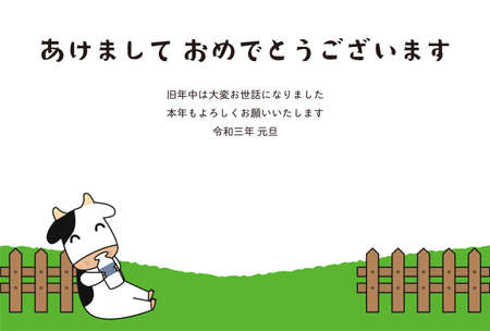 Card template for new year 2021. Vector illustration of cute cow character in farm (new year appreciation word in japanese)